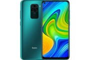 Xiaomi Redmi Note 9 3/64GB Green NFC