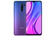 Xiaomi Redmi 9 4/64GB Purple NFC