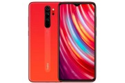 Xiaomi Redmi Note 8 Pro 6/64GB Orange