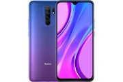 Xiaomi Redmi 9 6/128GB Sunset Purple (no NFC)